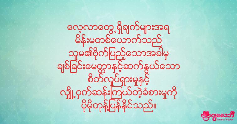 image_ifa_113_og.png